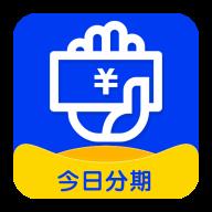 今日分期app v1.0.2 安卓版