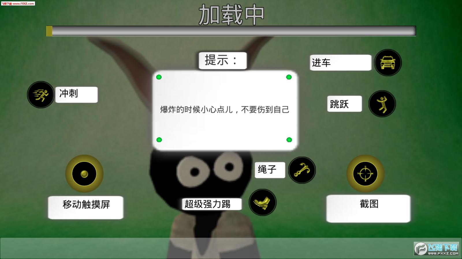 火柴人绳索英雄v2.8最新中文版截图1