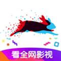 雪兔影院app最新版 v1.1.7