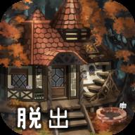 逃脱游戏妮娜和梦之小岛安卓版 v1.0.1