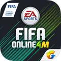 足球在线4移动版游戏
