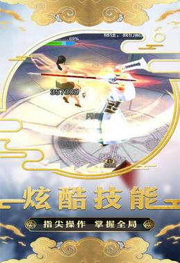 幻世战国官方版手游v1.1截图1