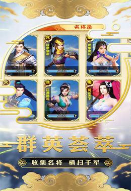 幻世战国官方版手游v1.1截图0