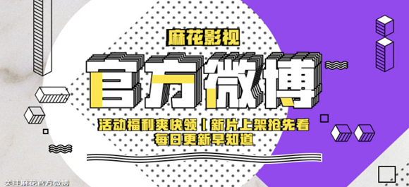 麻花影视app下载_麻花影视在线观看_麻花影视88代理