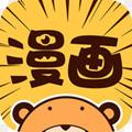 宜搜漫画app安卓版 1.0.0