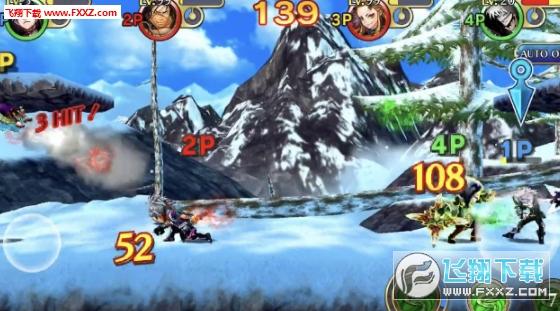 Blade Smash安卓版截图2