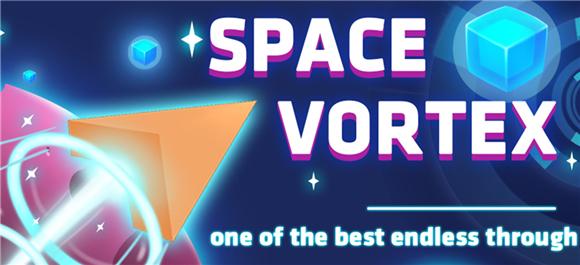 太空漩涡安卓版_太空漩涡官方版_太空漩涡下载