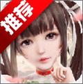 醉神舞安卓版2.2.0