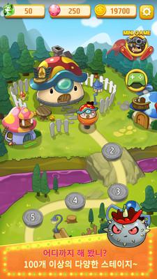 超级蘑菇手机版截图0