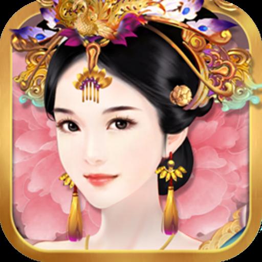 极品小知县iOS越狱版 1.0