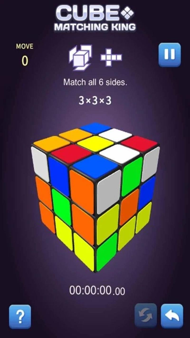 立方体匹配王(玩转魔方)游戏截图0