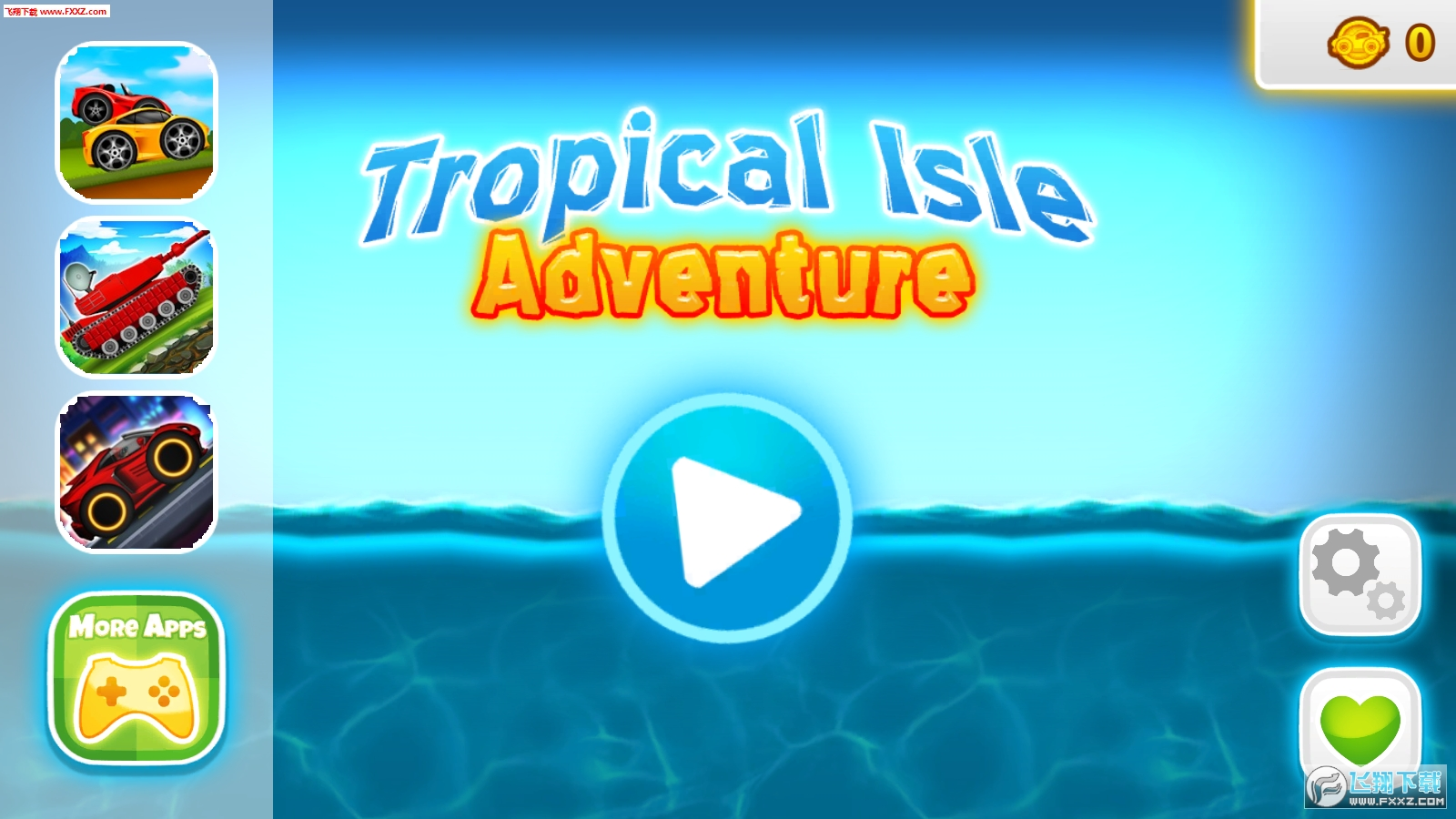 Tropical island boat racing手游截图1
