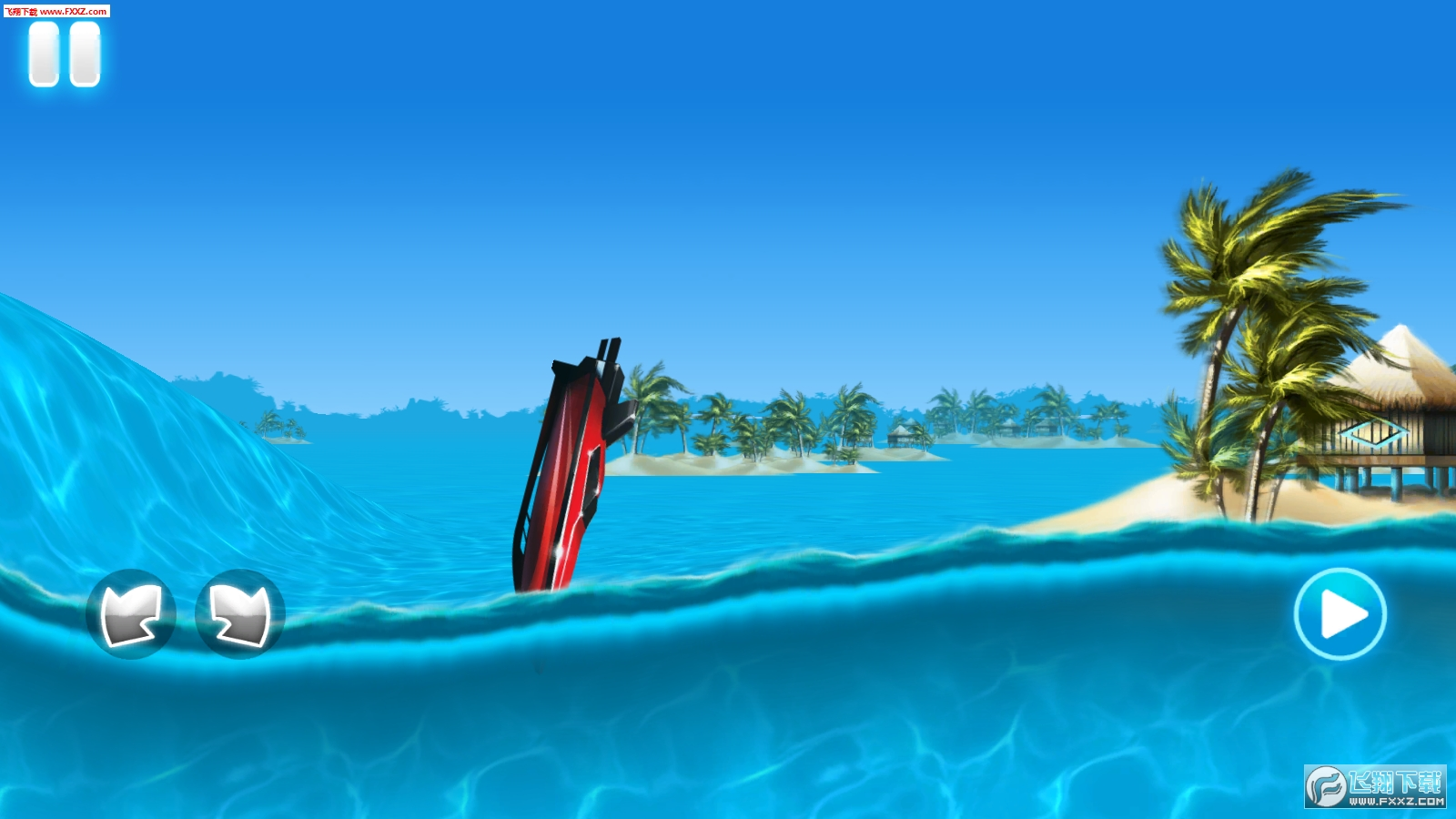 Tropical island boat racing手游截图2