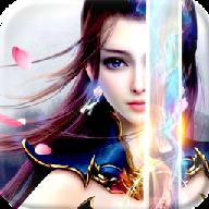 成仙记(梦幻修仙动作手游)4.0.0