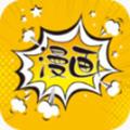 极光漫画app 1.0