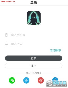 玩效社app安卓版