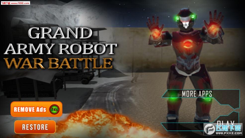 铁飞机器人战争区手机版