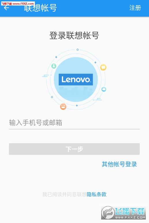 Lecoo看家宝app官方版