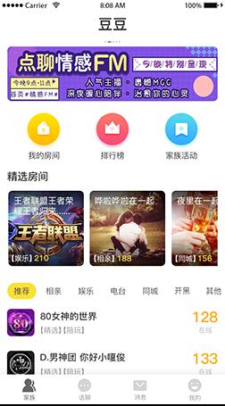 豆豆语聊app