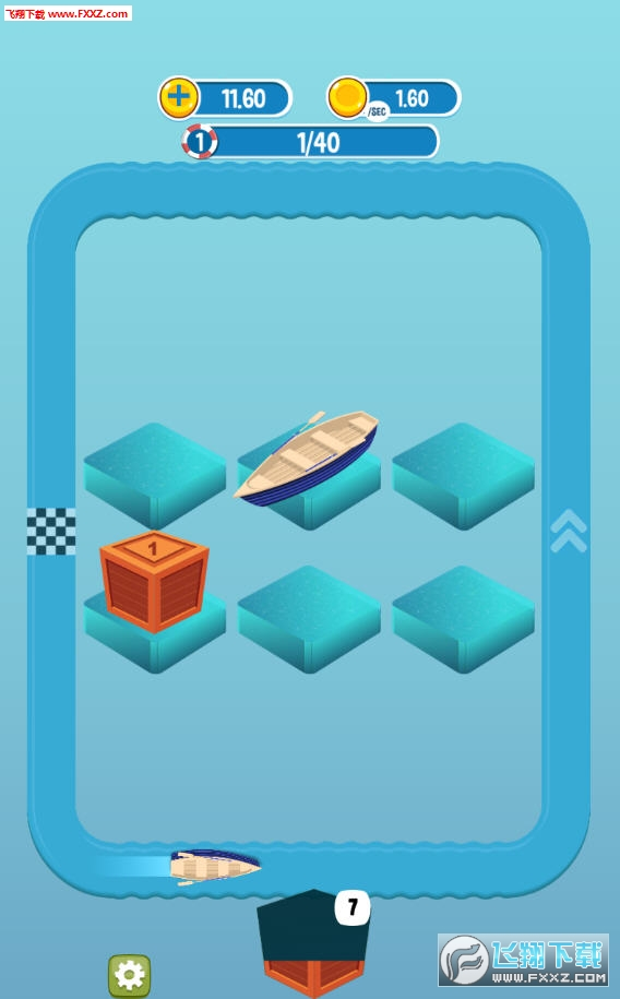 合并船舶手游安卓版