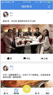 谷谷乐app官方版