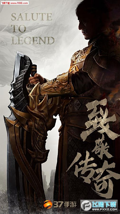 成龙代言的传奇游戏《一刀传世》好玩吗? 一刀传世手游新玩法