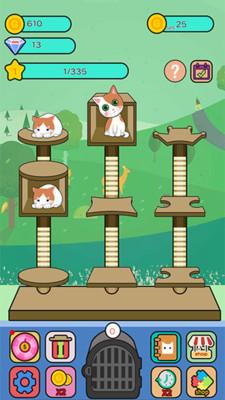 合并猫猫安卓版