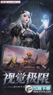 女神联盟征服官方版