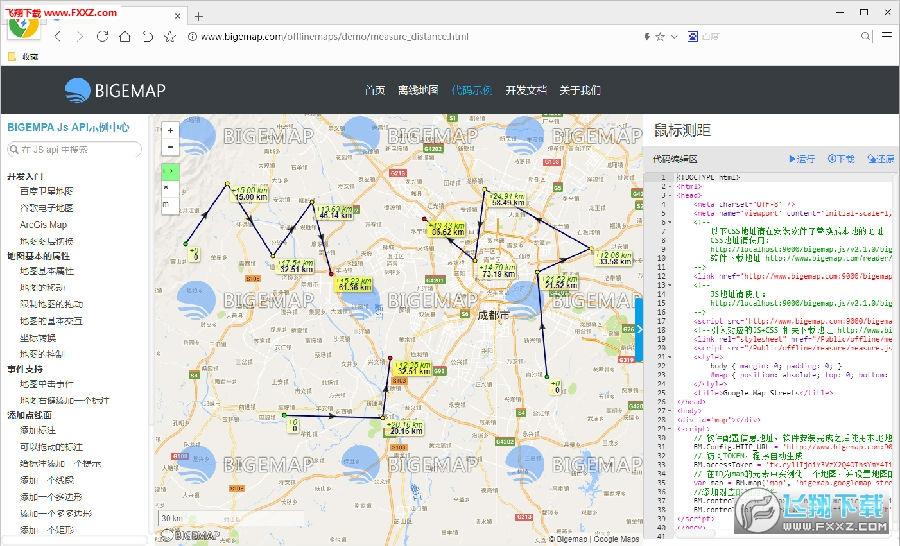 BIGEMAP离线地图开发工具