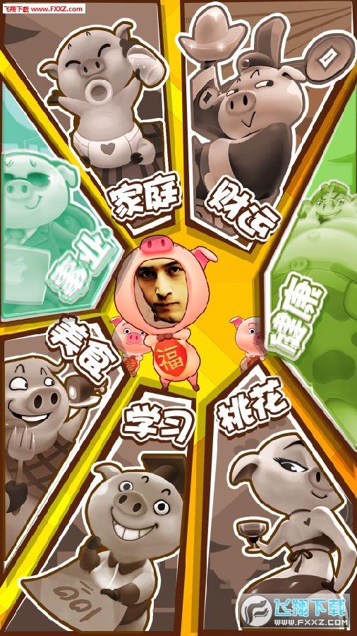 猪小萌app官方版