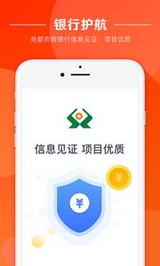 e融九州app官方版v1.4.2截图1