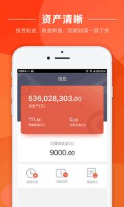 e融九州app官方版v1.4.2截图3