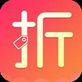 深度折扣app最新版本 2.1.2