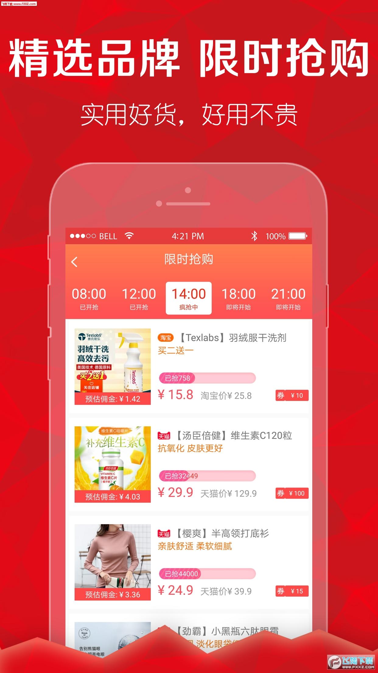 抖象app1.1.39截图2