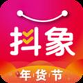 抖象app 1.1.39