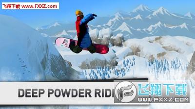 滑雪板传奇官方版v1.3截图1