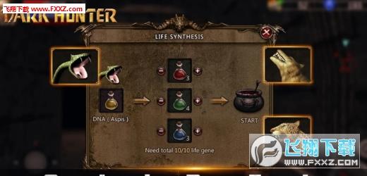 Dark Hunter手游1.0.5截图0