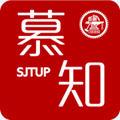 慕知悦读APP官方版 2.31.095
