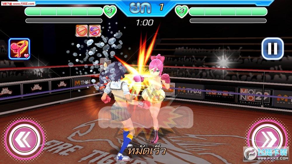 拳击天使手游v1.0.15截图1