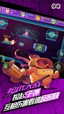 小手电游戏社交app0.5.2截图0