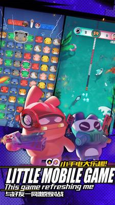 小手电游戏社交app0.5.2截图1