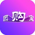 团购宝app最新版 3.3.15