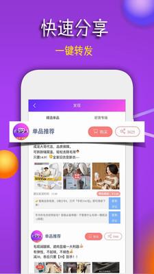 团购宝app最新版3.3.15截图1