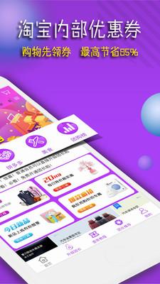 团购宝app最新版3.3.15截图3