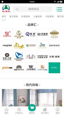 松宝大商城app1.0截图4