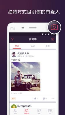 Sudy app安卓版4.7.0截图3