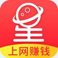 星球联盟app安卓版v3.2