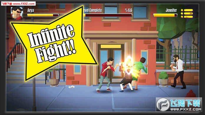 街头搏斗安卓版v1.0截图1