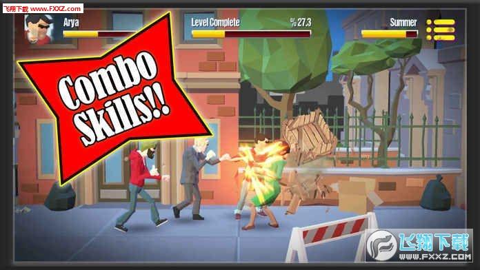 街头搏斗安卓版v1.0截图3