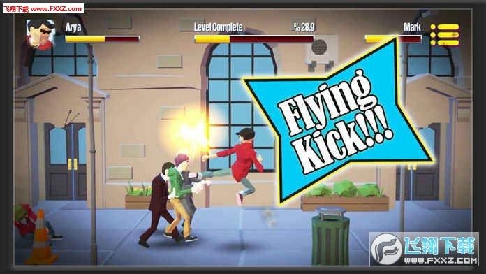 街头搏斗安卓版v1.0截图2